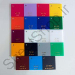 کد رنگ های پرمصرف و رایج پلکسی گلاس