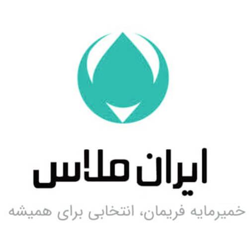 شرکت ایران ملاس
