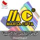 فروش ورق پلکسی MC یا مارگاسیپتا - Marga Cipta