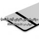ورق مولتی استایل نقره ای ساده (آینه ای)