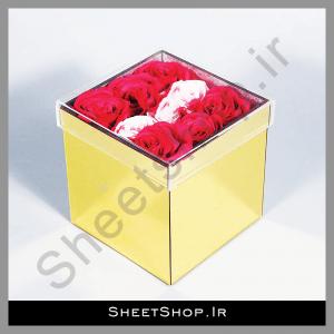 باکس گل و گلدان پلکسی