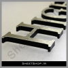 تابلو فلزی و حروف برجسته استیل